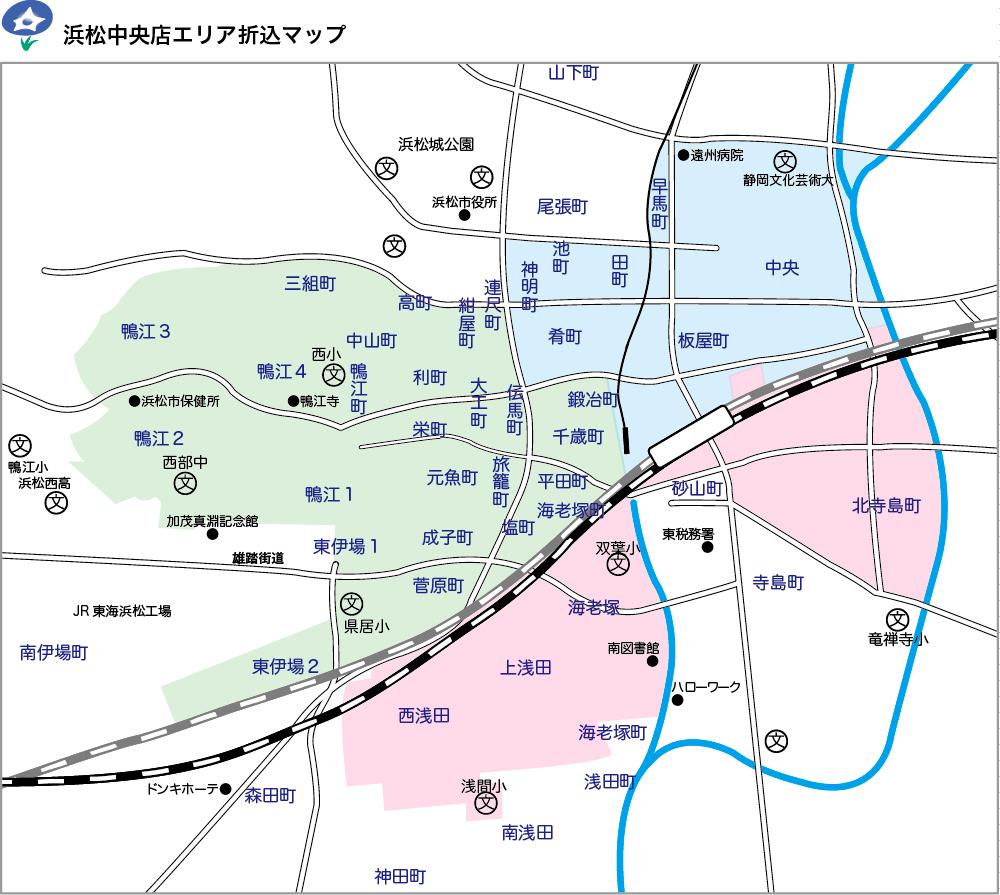 カレンダー 中 浜松 市 区 ゴミ